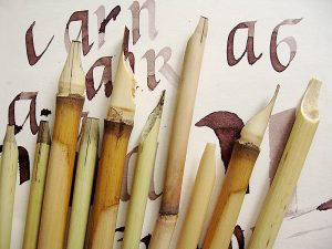 calligraphy-header
